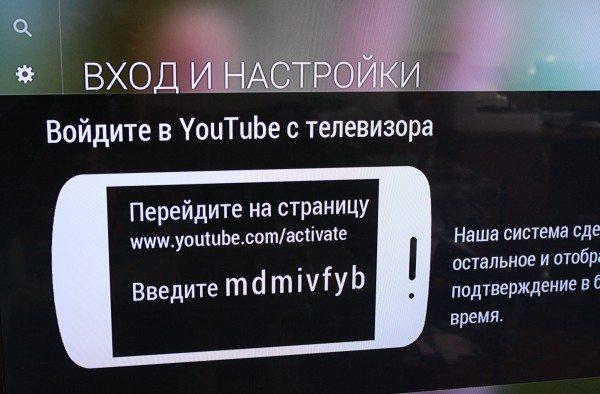 ps3 активация youtube аккаунта