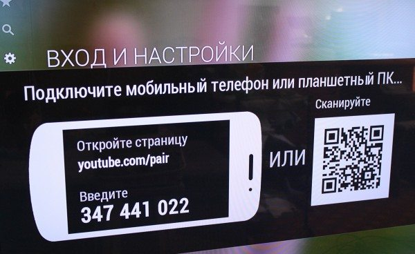 управление youtube с мобильного